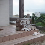 carib cafe - 2012/8/11
