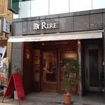 リール ブーランジェリー - 2013年1月 今年初営業日に訪問しました♪