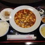 紅燈籠 - 本日の日替わりランチ(麻婆豆腐) 680円