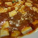 紅燈籠 - 麻婆豆腐アップ