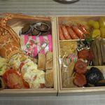 ベルセ島崎 - 料理写真:おせち、20.000円