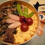 23451078 - 「足柄牛しぐれわっぱ (1000円)」