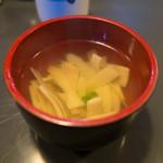 とんかつ岩松 - お通し代わり、筍の汁椀