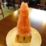 慈げん - 大吟醸(直実)生苺