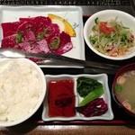 山形牛ステーキ&焼肉 かかし - 山形牛ロース定食