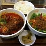 香家 スタイル - ハーフ&ハーフ(青鬼・担々麺、汁なし担々麺)