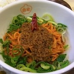 香家 スタイル - 汁なし担々麺