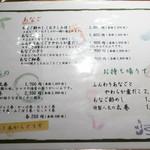 塩竈 すし哲 -