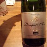 キャトルラパン 神戸三宮 - Remy Pannier Bouquet d'Or Blanc(仏)