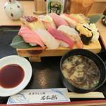 北辰鮨 - 料理写真:特上にぎり