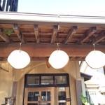 カフェ&レストラン 絵里珈 -