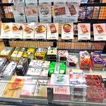 駅弁屋 - 冷蔵ショーケース(2013年12月)