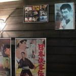 居酒屋かたつむり - ポスター