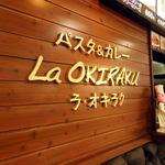La・オキラク -