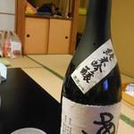 新井旅館 - 富士錦 純米吟醸酒 あらい