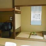 新井旅館 - 客室本間12.5畳