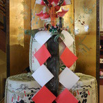 新井旅館 - ロビーの正月飾り