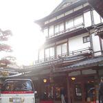 新井旅館 - 文化財の宿 玄関