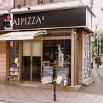"""APIZZA - """"A列車で行こう!""""ならぬ""""APIZZAへ行こう!"""""""