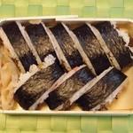 寿司 割烹 浪花 - お持ち帰りは折詰で