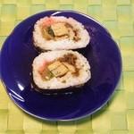 寿司 割烹 浪花 - 巻き寿司