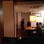 Sanjiro - 静かな店内