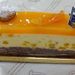 オディール - あんずのケーキ