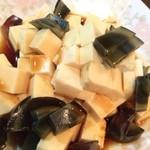 shanhaishukaijinhanten - ピータン豆腐
