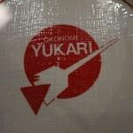 23468052 - YUKARIのマークです。