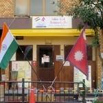 23468602 - インドネパール料理シダラタ 靭公園店