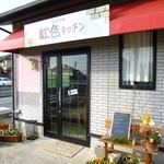 虹色キッチン - 2014.01 素朴な外観のお店です。