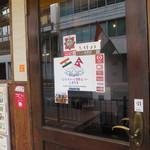 シダラタ - ドア