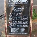 シダラタ - 外黒板