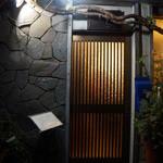酒たまねぎや - 神楽坂駅2番出口から歩いて10分ほど。路地裏にあるお店です。