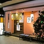 おしお - 月島駅からほど近い場所にあるお店の外観