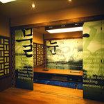 京昌園別館 - それぞれ個性のある個室