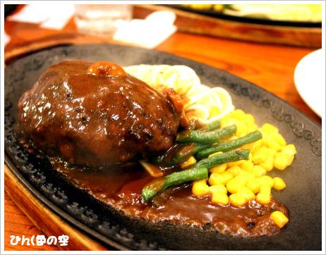 competitive price 10f2f 6eb0a モンブラン 浅草店 - 浅草(つくばEXP)/ハンバーグ [食べログ]