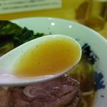 麺屋 新三 - ニボニボは完全に東京の味です。