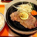 ペッパーランチ - サーロインペッパーステーキレモン添え!(2014,01/03)