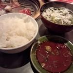 23471408 - ライス&スープ