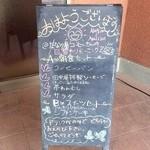 田中屋珈琲 - (2014.1月)