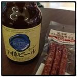 ハスカップ - 2014年1月5日  今回の帰省では、お節とお雑煮ばっかで北海道らしいものを食せなかったので空港で(^-^)