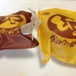 Pao - 幻の金時パン、ダブルクリームパン