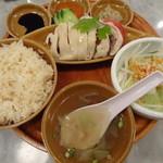 シンガポール海南鶏飯 - 950円