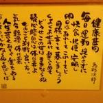 Komatsu - 格言
