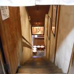 ホルモン本舗 じゅうじゅうぼうぼう - 階段
