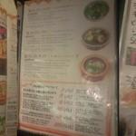 バーン・リムナーム - メニュー一部。スープや、ビール。辛さレベルの説明も