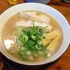 らーめん専門店 麺楽