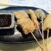 のみ喰い処 はまなす  - 料理写真:串揚げセット