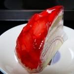 ドイツ菓子 ゲベック - 料理写真:苺のポンプ
